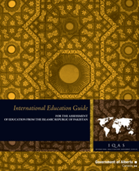 Image of Islamic Republic of Pakistan International Education Guide cover page.