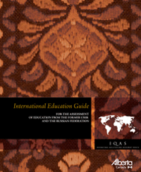 Image of Russian Federation International Education Guide cover page.