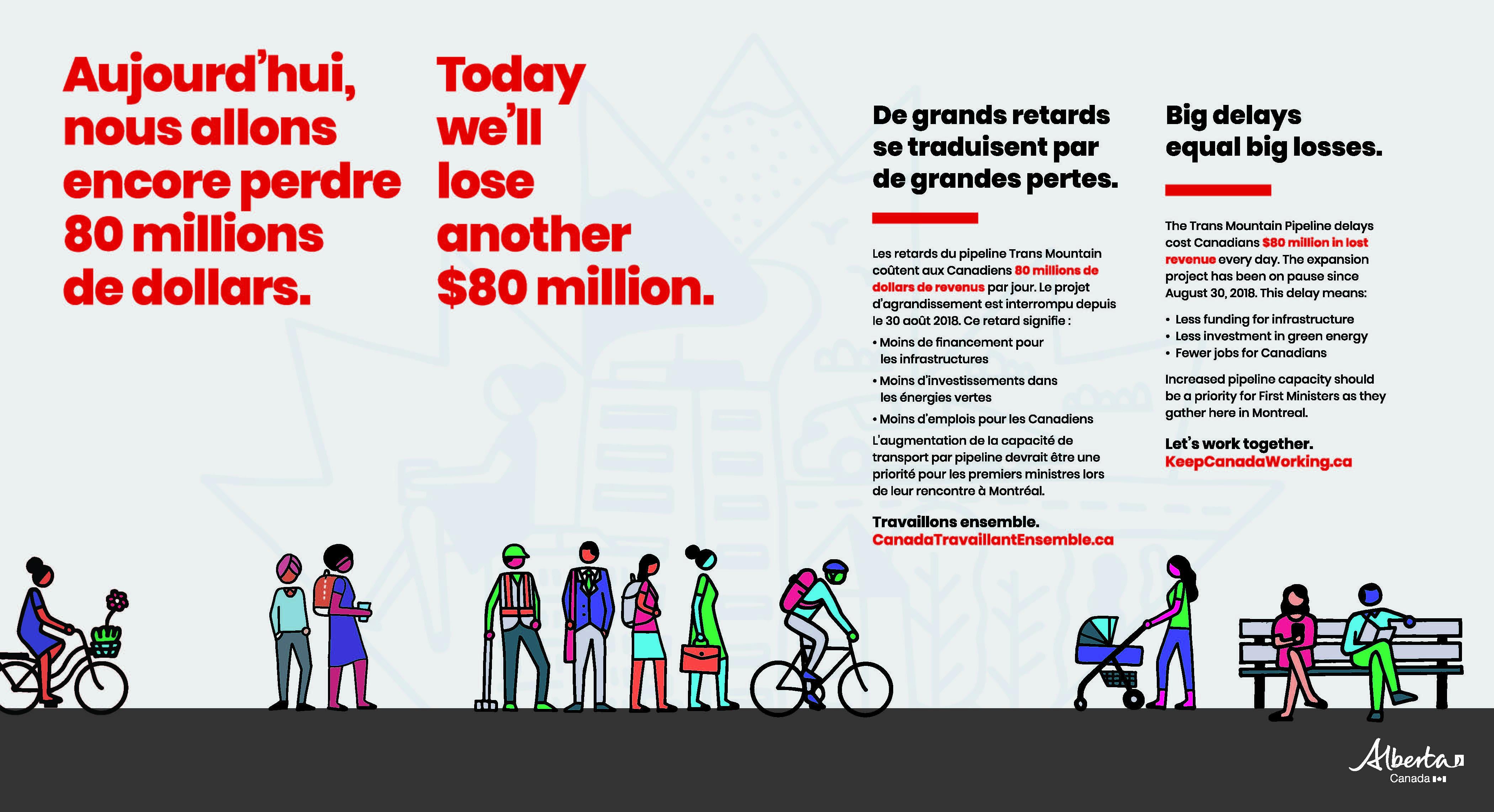Montreal StarMetro ad